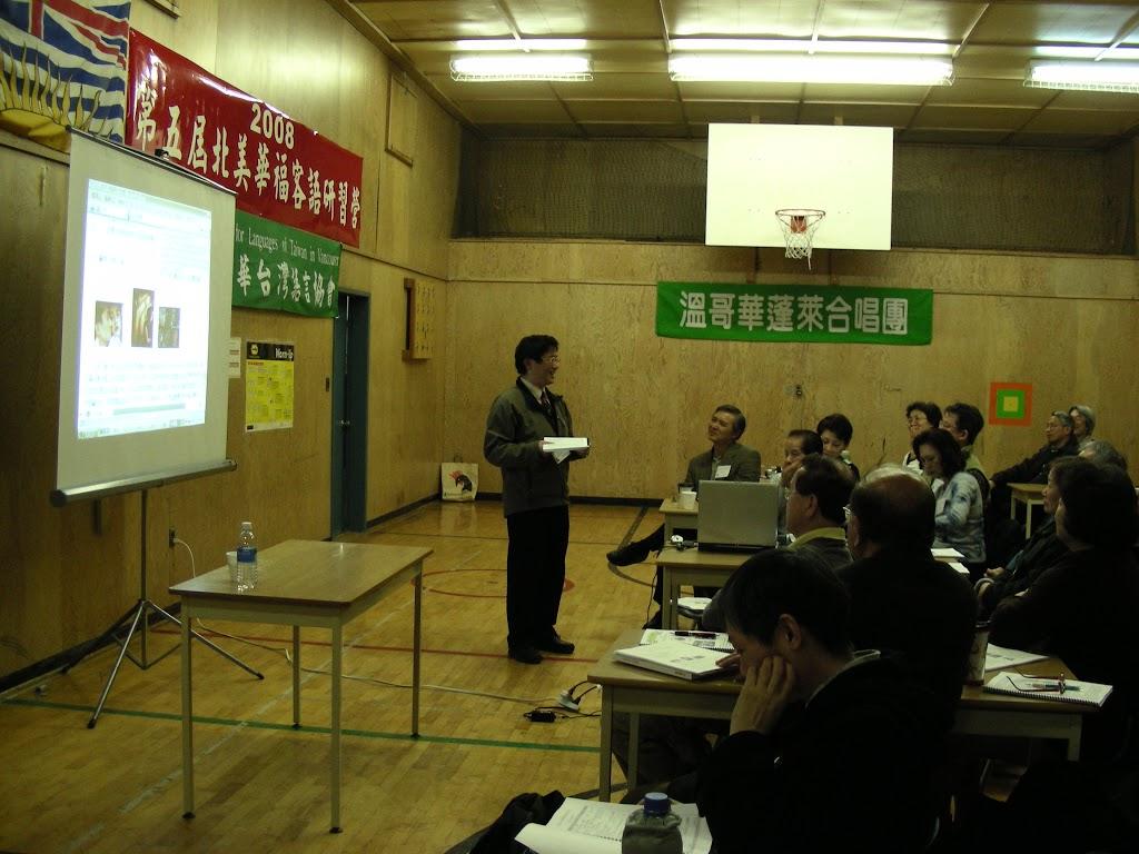 Vancouver Formosa Academy | school | 5621 Killarney St, Vancouver, BC V5R 3W4, Canada | 6044362332 OR +1 604-436-2332
