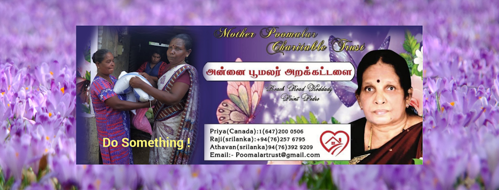 Poomalar Charitable Trust   point of interest   81 Kentview Crescent, Markham, ON L6B 0L6, Canada   6472000506 OR +1 647-200-0506
