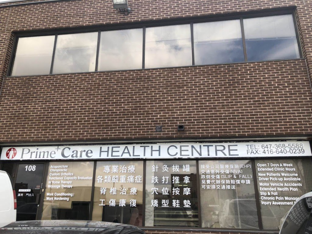 Prime + Care Health Centre | hospital | 3447 Kennedy Rd unit 108, Scarborough, ON M1V 3S1, Canada | 4162926820 OR +1 416-292-6820