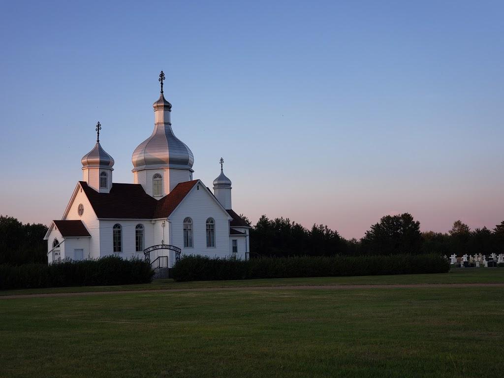 Holy Trinity Orthodox Church | church | Hwy 855 & Hwy 28, Smoky Lake, AB T0A 3C0, Canada | 7806563828 OR +1 780-656-3828