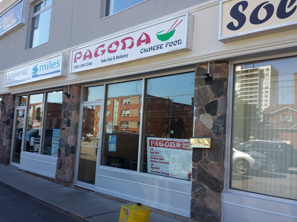 Pagoda Chop Suey House | restaurant | 792 Concession St, Hamilton, ON L8V 1C9, Canada | 9053892249 OR +1 905-389-2249