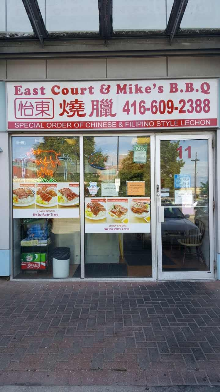 East Court and Mikes BBQ   restaurant   4400 Sheppard Ave E, Scarborough, ON M1S 5J5, Canada   4166092388 OR +1 416-609-2388