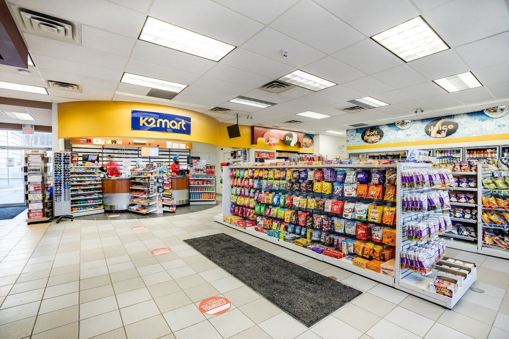 K2 Mart Chatham | convenience store | 22216 Bloomfield Rd, Chatham, ON N7M 5J6, Canada | 5193543902 OR +1 519-354-3902