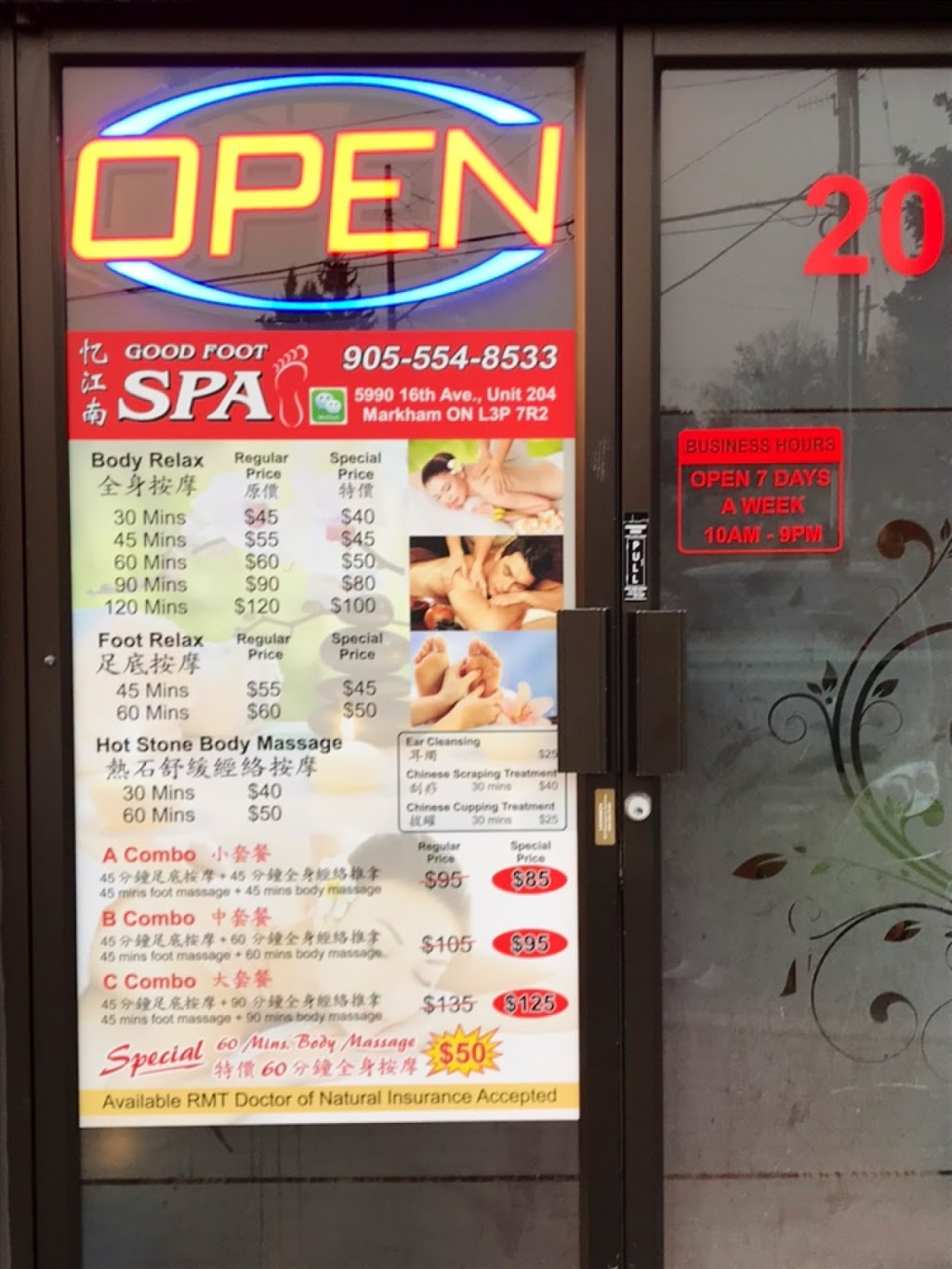 Good Foot Spa 忆江南 | spa | 5990 16th Ave #204, Markham, ON L3P 7R2, Canada | 9055548533 OR +1 905-554-8533