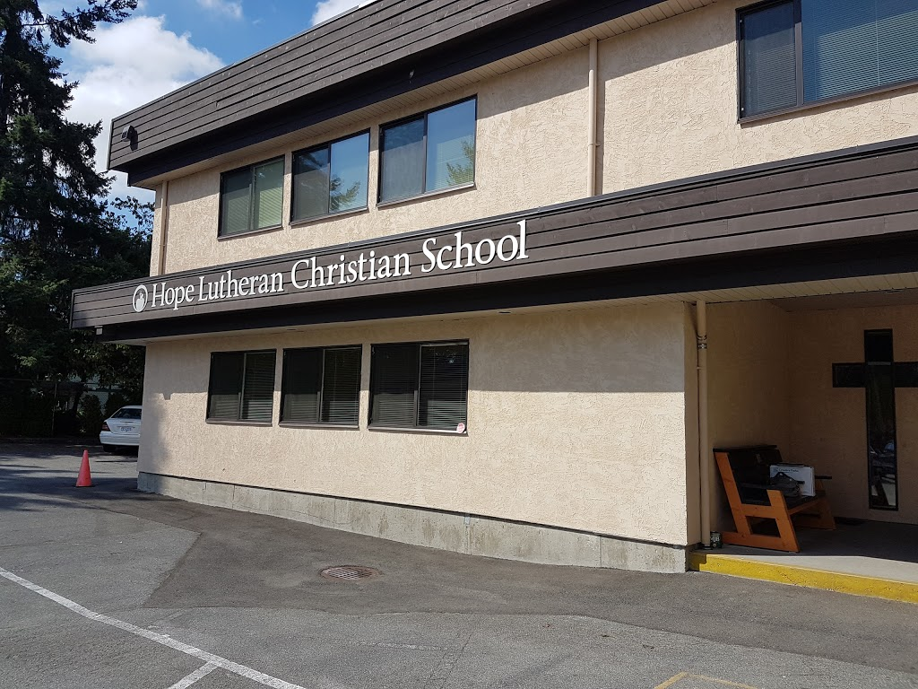Hope Lutheran Church and Christian School | church | 3151 York St, Port Coquitlam, BC V3B 4A7, Canada | 6049425322 OR +1 604-942-5322