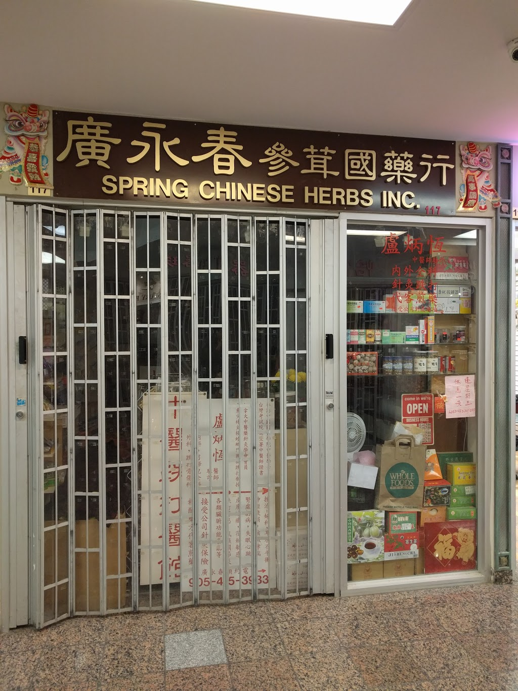 Spring Chinese Herbs Inc | health | 398 Ferrier St, Markham, ON L3R 2Z5, Canada | 9054153933 OR +1 905-415-3933