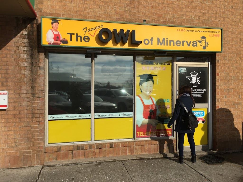 The Famous Owl of Minerva   restaurant   1177 Central Pkwy W #23A, Mississauga, ON L5C 4P3, Canada   9052737275 OR +1 905-273-7275
