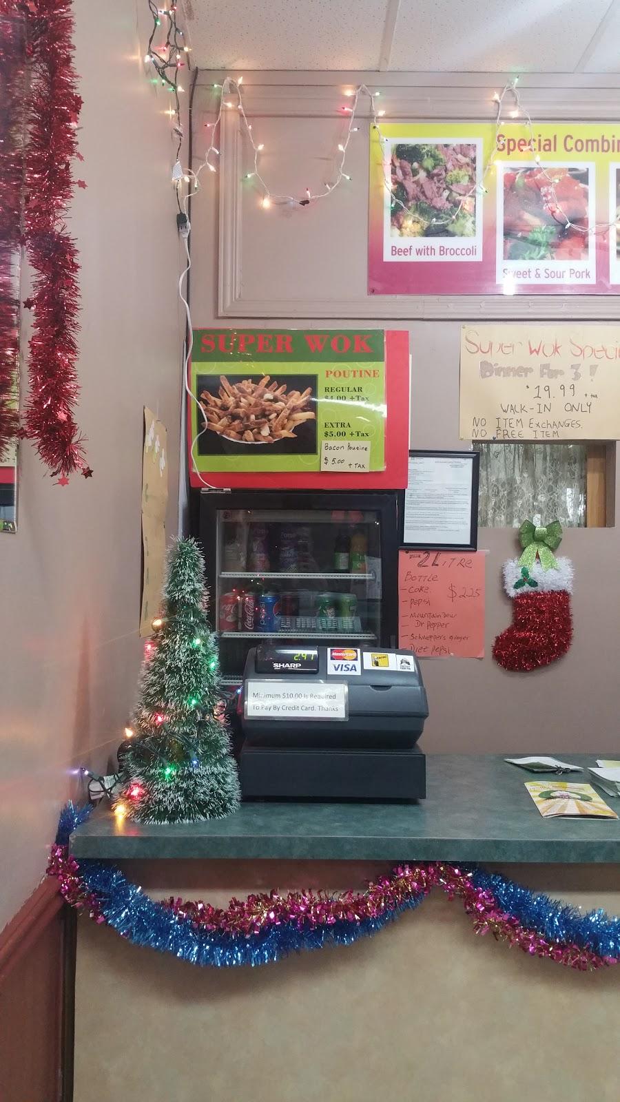 Super Wok Chinese Food | restaurant | 500 Rossland Rd W, Oshawa, ON L1J 3H2, Canada | 9054328838 OR +1 905-432-8838