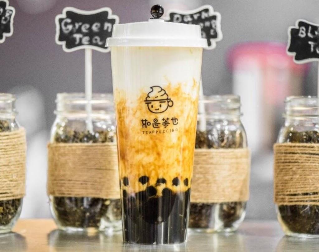 Teappuccino Bubble Tea | cafe | 1149 Western Rd, London, ON N6G 5K8, Canada | 5198508080 OR +1 519-850-8080