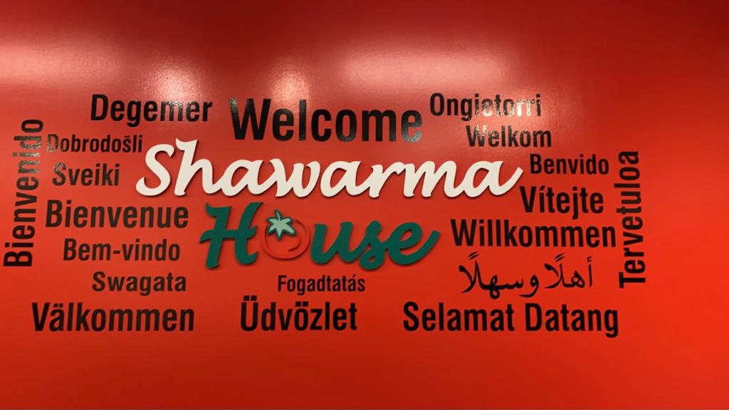 Shawarma house London north | restaurant | 10 Hawthorne Rd unit #2, London, ON N6G 2H5, Canada | 5192049111 OR +1 519-204-9111