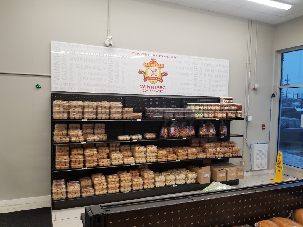 Manohar Vegetarian Bakery | bakery | 7-1115,Gateway Road,Postal code, Winnipeg, MB R2G 0A5, Canada | 2046634912 OR +1 204-663-4912