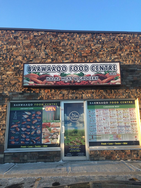 Barwaaqo Food & Centre | store | 1439 Ogilvie Rd, Gloucester, ON K1J 7P3, Canada | 6137479887 OR +1 613-747-9887