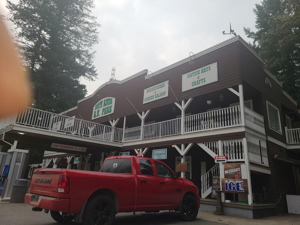 Hope River R.V. Park | lodging | 28605 Trans-Canada Hwy, Hope, BC V0X 1L0, Canada | 6048630033 OR +1 604-863-0033
