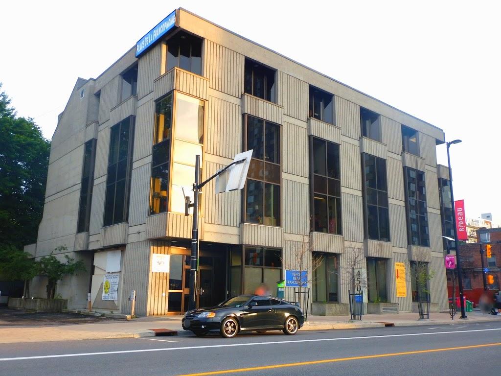 Place de la francophonie | insurance agency | 450 Rideau St, Ottawa, ON K1N 5Z4, Canada