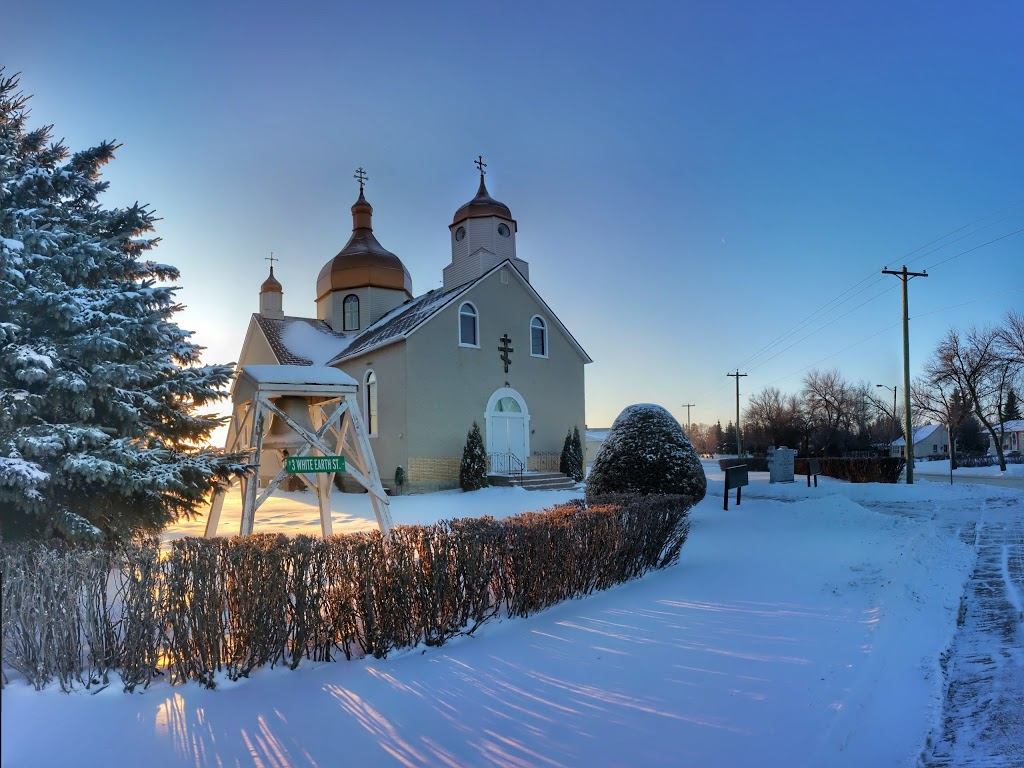 Holy Ascension, Ukranian Greek Orthodox Church Of Smoky Lake | church | 3 White Earth St, Smoky Lake, AB T0A 3C0, Canada | 7803673669 OR +1 780-367-3669