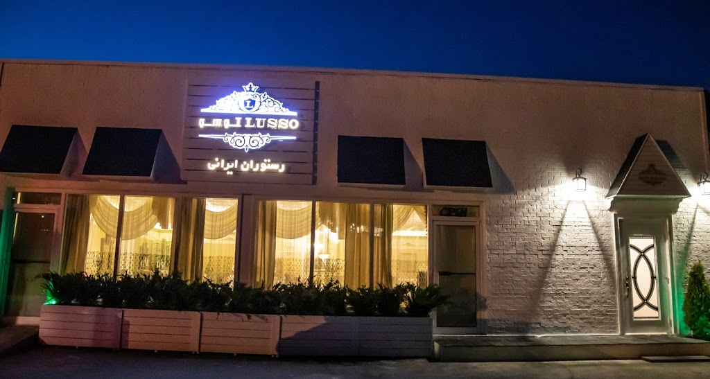 Lusso Restaurant | restaurant | 9625 Yonge St, Weldrick Rd E, Richmond Hill, ON L4C 5T2, Canada | 4165000747 OR +1 416-500-0747