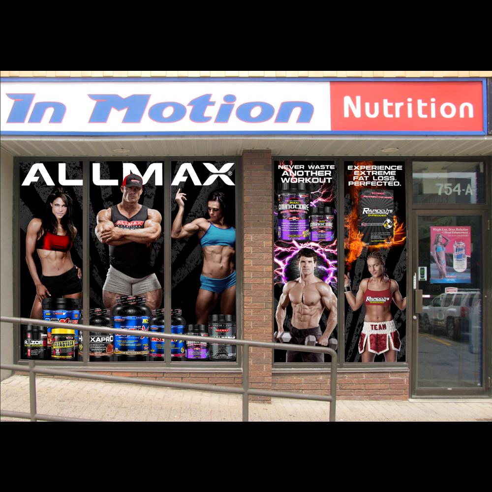 InMotion Nutrition | health | 754-A Lasalle Blvd, Sudbury, ON P3A 4V4, Canada | 8779919943 OR +1 877-991-9943
