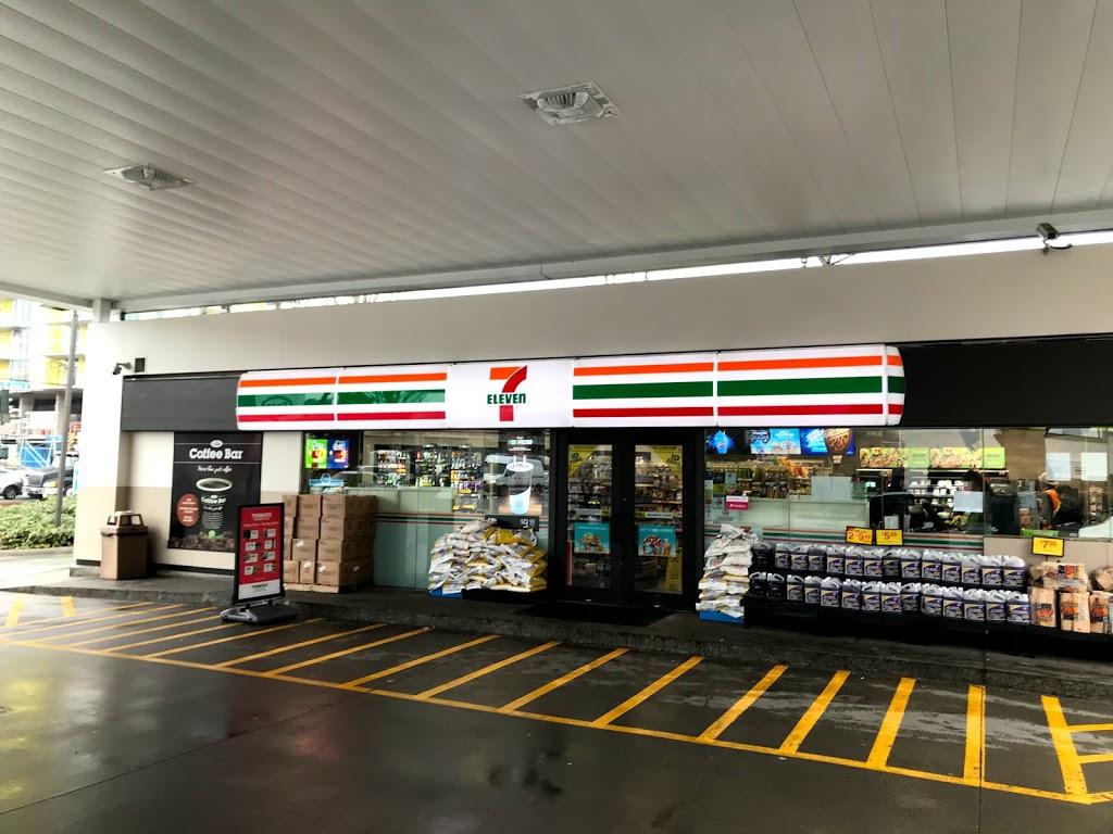 ESSO 7-Eleven 37856 | gas station | 688 SE Marine Dr, Vancouver, BC V5X 2T4, Canada | 6043270621 OR +1 604-327-0621