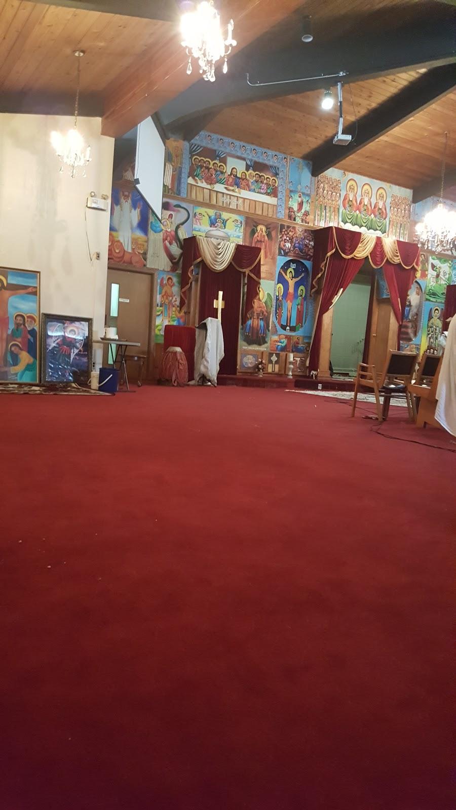 St.Marys Ethiopian Orthodox Tewahedo Church | church | 16302 106 Ave NW, Edmonton, AB T5P 0W9, Canada | 7804895803 OR +1 780-489-5803