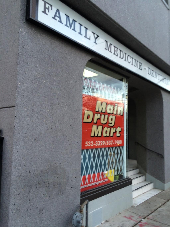Main Drug Mart   health   844 Bathurst St, Toronto, ON M5R 3G1, Canada   4165371900 OR +1 416-537-1900