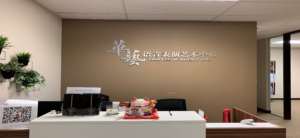 Huayee Academy Inc.   furniture store   470-3820 Cessna Dr, Richmond, BC V7B 0A2, Canada   7788857599 OR +1 778-885-7599