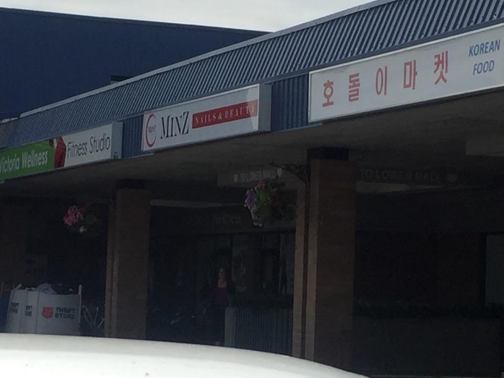 Korean Food Market   store   1551 Cedar Hill Cross Rd, Victoria, BC V8P 2P3, Canada   2503814147 OR +1 250-381-4147