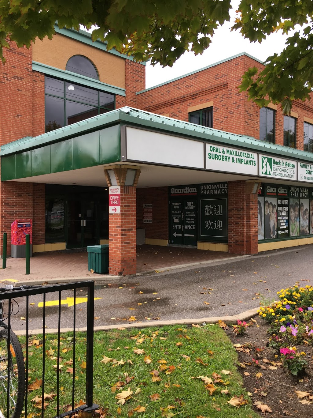 GMD Unionville Medical Clinic - MVA Centre - Accepting New Patie | health | 9249 Kennedy Rd Unit 102, Unionville, ON L3R 6H9, Canada | 9059449190 OR +1 905-944-9190