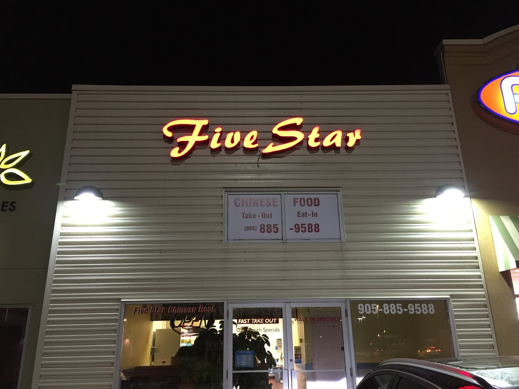 Five Star Chinese Restaurant | restaurant | 181 Toronto Rd #3, Port Hope, ON L1A 3V5, Canada | 9058859588 OR +1 905-885-9588