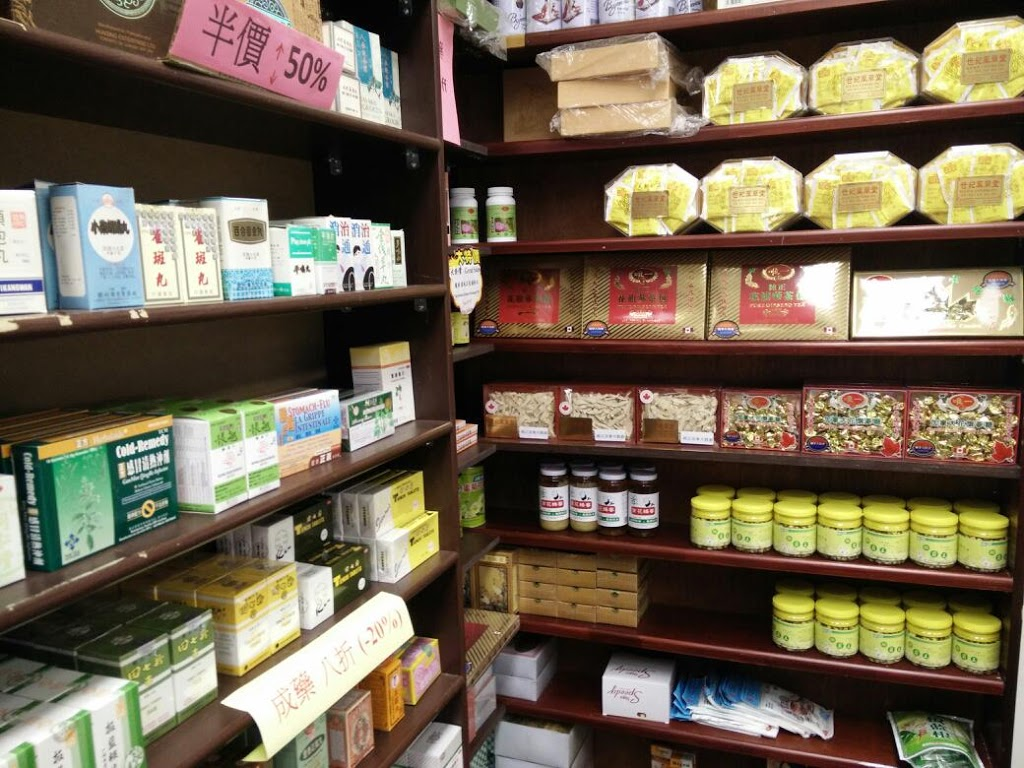 Herbs Centre Inc | health | 398 Ferrier St #72, Markham, ON L3R 2Z5, Canada | 9055137777 OR +1 905-513-7777