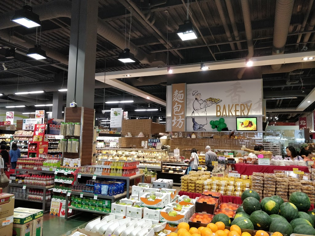grocery stores near mill house