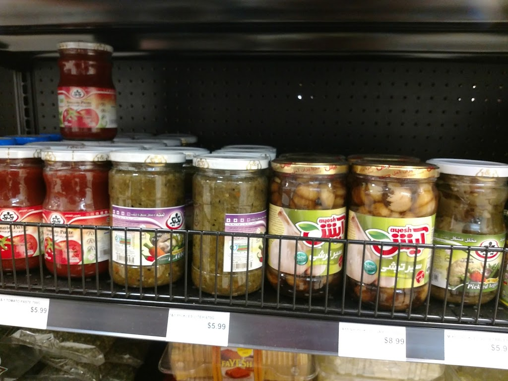 Petra Market and Jerusalem Butcher Shop | store | 227 Pinehouse Dr, Saskatoon, SK S7K 6N9, Canada | 3069743293 OR +1 306-974-3293