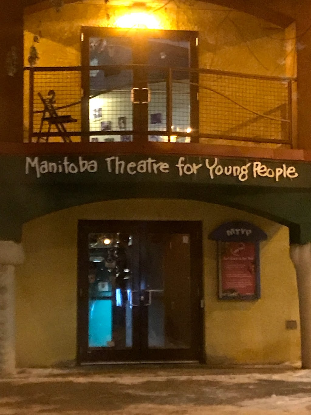 Manitoba Theatre for Young People (MTYP) | university | 2 Forks Market Rd, Winnipeg, MB R3C 4X1, Canada | 2049470394 OR +1 204-947-0394