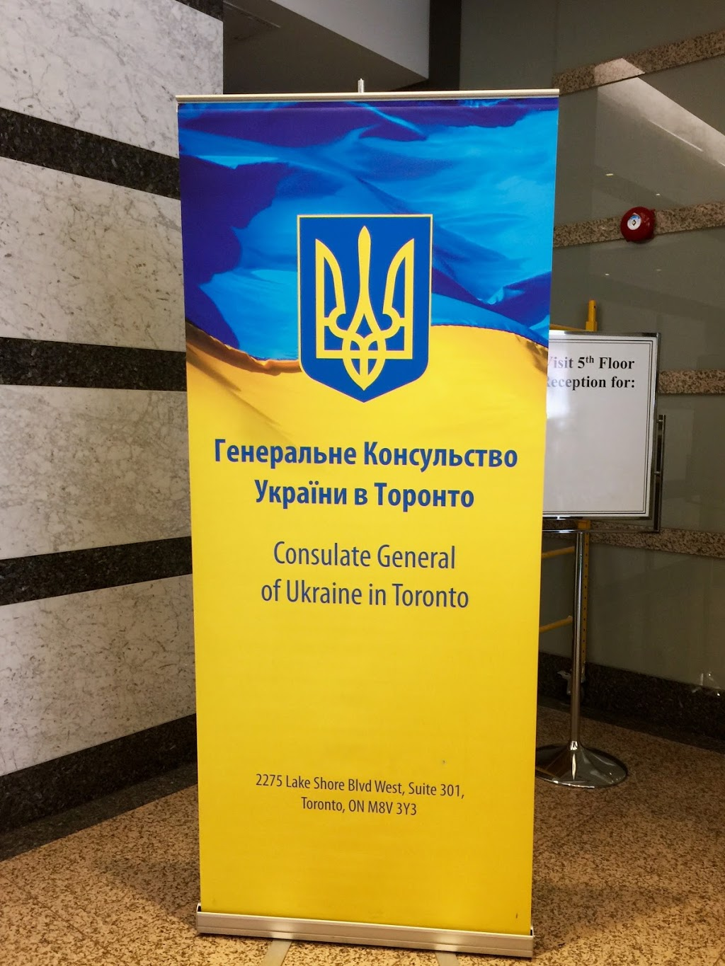 Consulate General of Ukraine | embassy | 2275 Lake Shore Blvd W #301, Etobicoke, ON M8V 3Y3, Canada | 4167633114 OR +1 416-763-3114