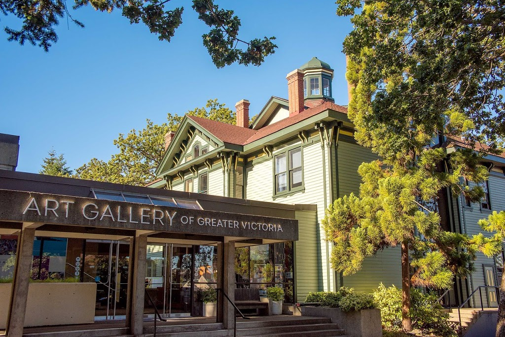Art Gallery of Greater Victoria | art gallery | 1040 Moss St, Victoria, BC V8V 4P1, Canada | 2503844171289 OR +1 250-384-4171 ext. 289