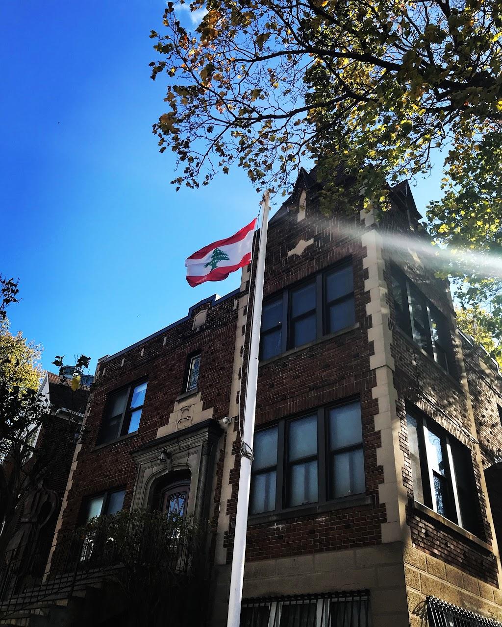 Lebanon Consulate | embassy | 40 Chemin de la Côte-Sainte-Catherine, Outremont, QC H2V 2A2, Canada | 5142762638 OR +1 514-276-2638
