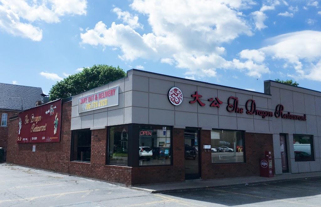 Dragon Restaurant | restaurant | 70 Essa Rd, Barrie, ON L4N 3K7, Canada | 7057282828 OR +1 705-728-2828