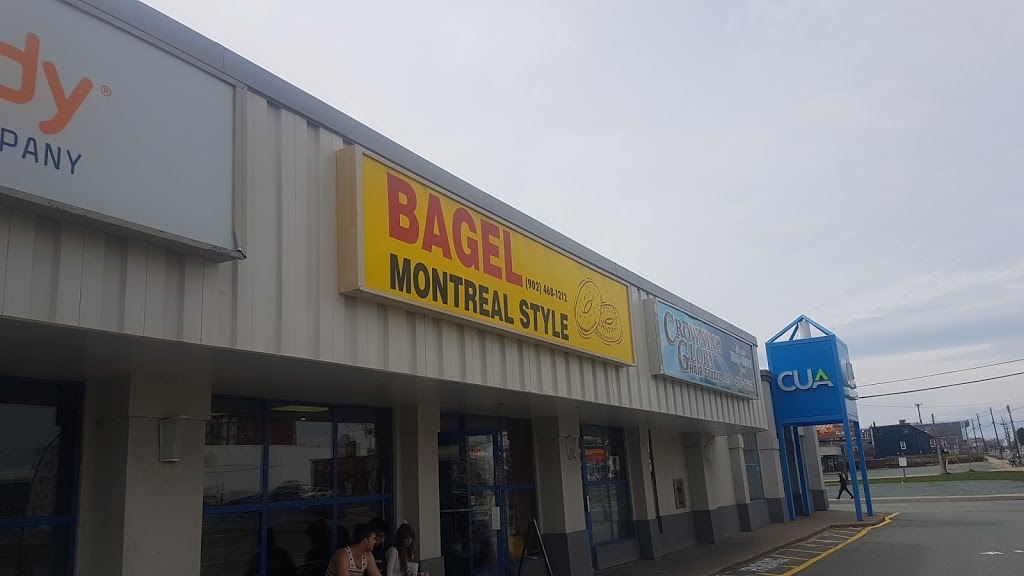 Bagel Montreal Style | bakery | 135 Wyse Rd, Dartmouth, NS B3A 4K9, Canada | 9024681212 OR +1 902-468-1212