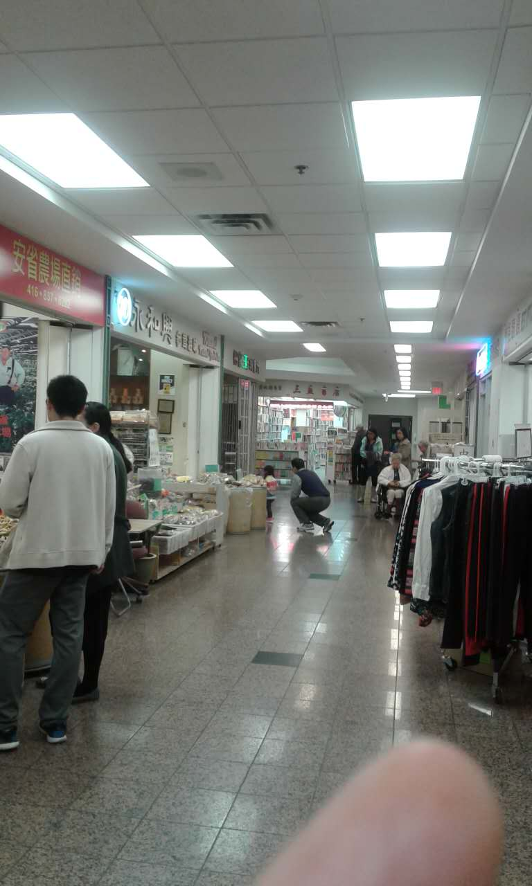 Century Dollar Store | department store | 398 Ferrier St, Markham, ON L3R 2Z5, Canada | 9059488229 OR +1 905-948-8229