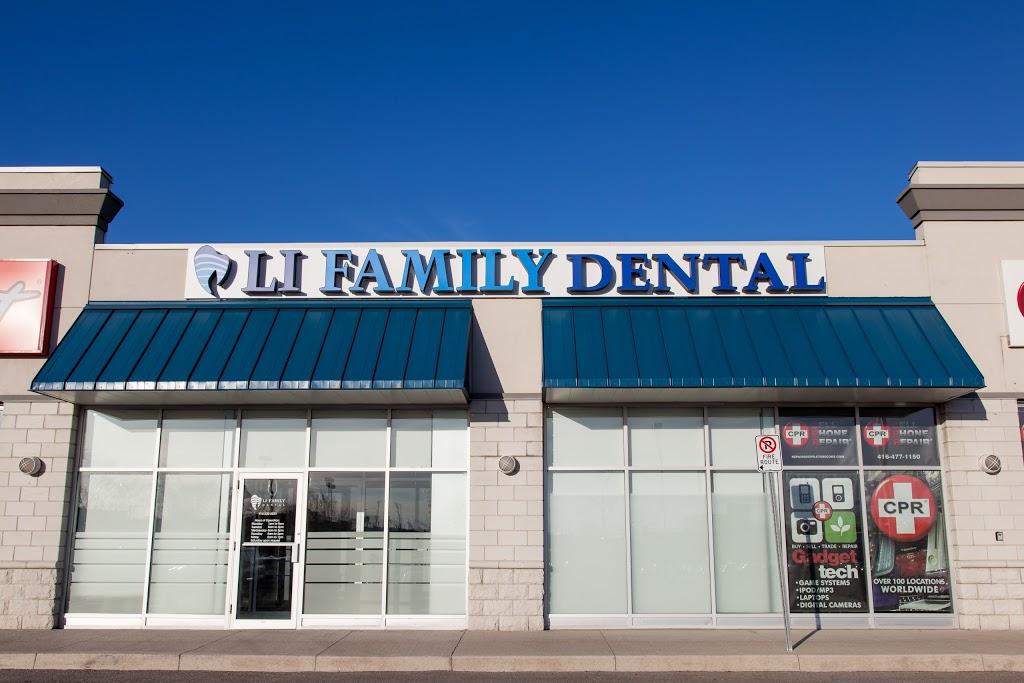 Li Family Dental   dentist   1557 The Queensway, Etobicoke, ON M8Z 1T8, Canada   6473710489 OR +1 647-371-0489