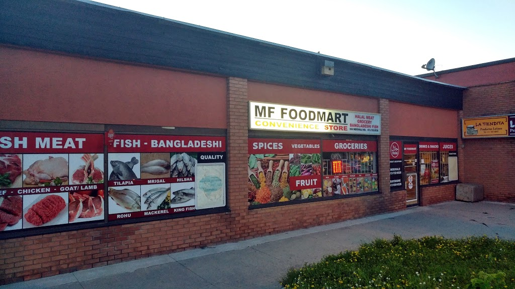 M F Food Mart | store | 850 Merivale Rd, Ottawa, ON K1Z 5Z4, Canada | 6137228528 OR +1 613-722-8528
