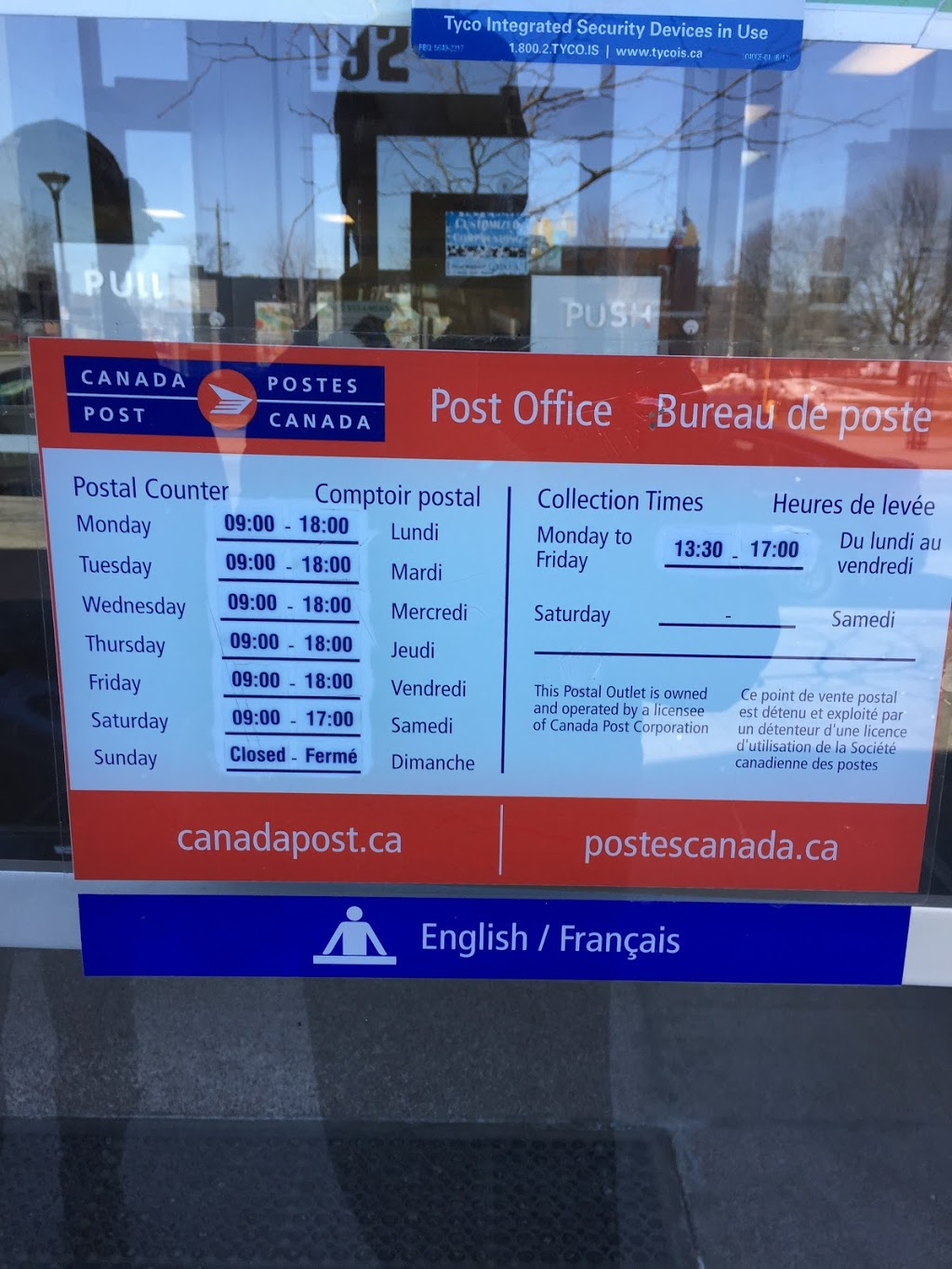 Canada Post | post office | 192 Main St, Ottawa, ON K1S 1C0, Canada