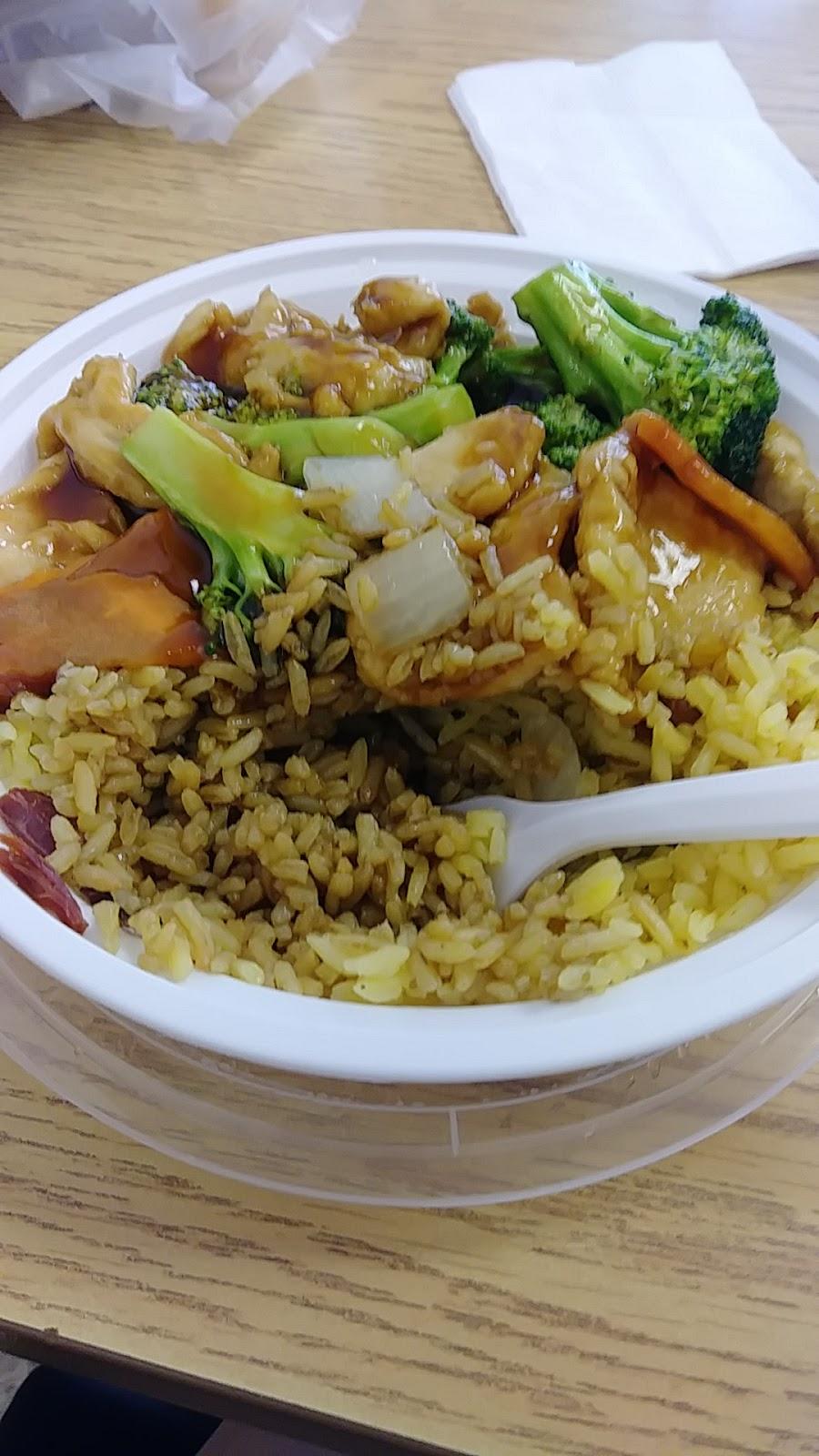 Food King Chinese Restaurant, 2764 Main St, Newfane, NY 14108, USA