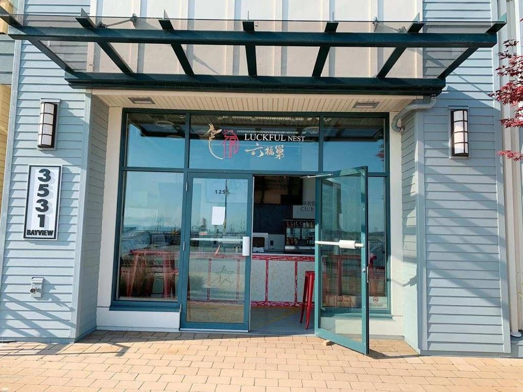 六福巢 Luckful Nest Natural Drink | restaurant | 3531 Bayview St, Richmond, BC V7E 5W3, Canada | 6043701778 OR +1 604-370-1778