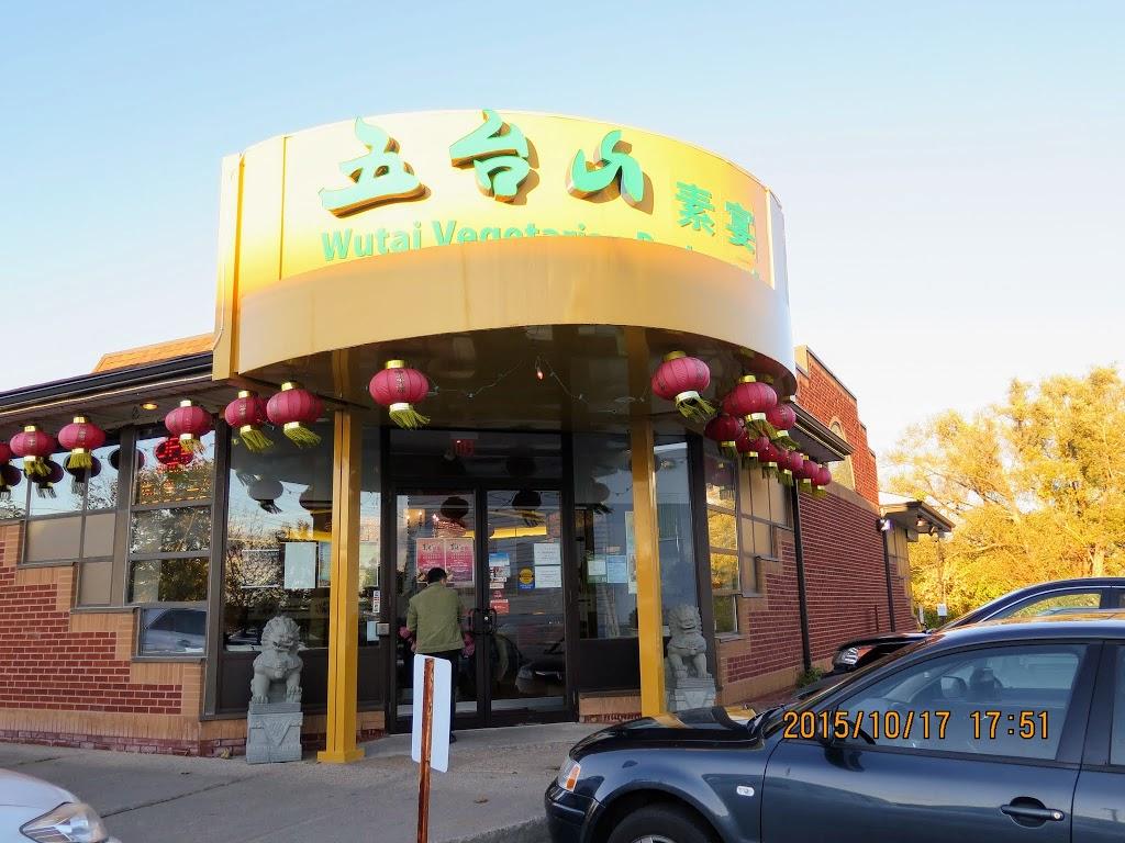 五台山 Wutai Vegetarian Restaurant   restaurant   8425 Woodbine Ave, Markham, ON L3R 2P4, Canada   9053051338 OR +1 905-305-1338