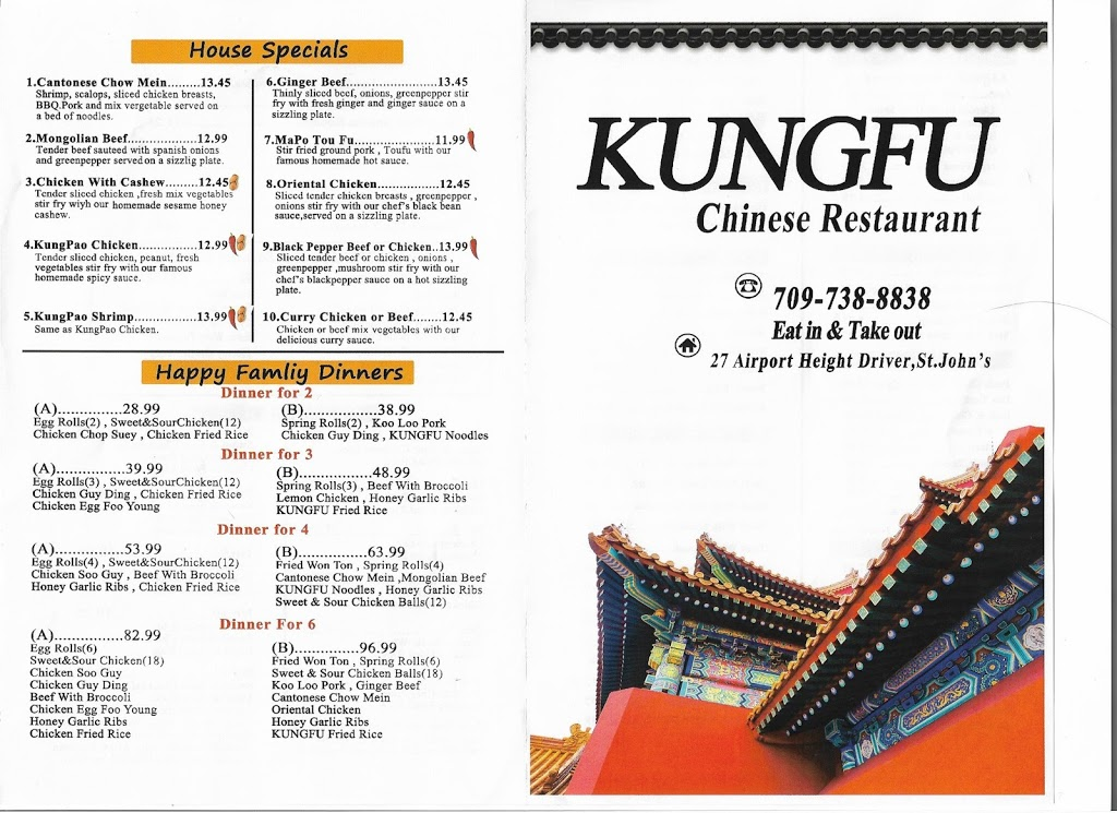 Kungfu Chinese Restaurant | restaurant | 27 Airport Heights Dr, St. Johns, NL A1A 4W8, Canada | 7097388838 OR +1 709-738-8838