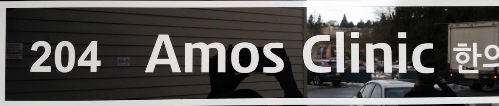 Amos Clinic   health   219-4501 North Rd, Burnaby, BC V3N 4R7, Canada   7789987144 OR +1 778-998-7144