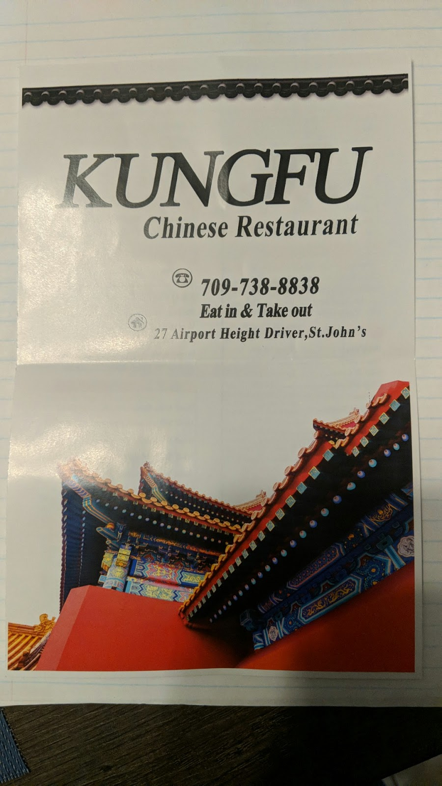 Kung Fu Chinese Restaurant   restaurant   27 Airport Heights Dr, St. Johns, NL A1A 4W8, Canada   7097388838 OR +1 709-738-8838