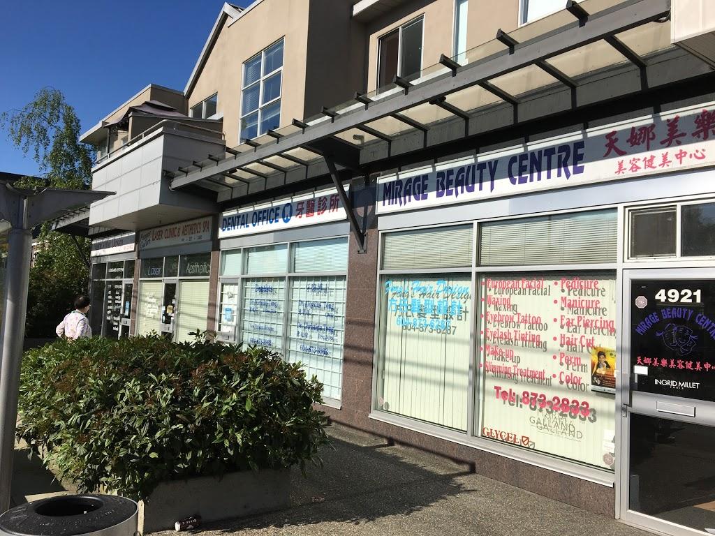 Dr. Christina S. Tong | dentist | 4925 Main St, Vancouver, BC V5W 2R2, Canada | 6048733962 OR +1 604-873-3962