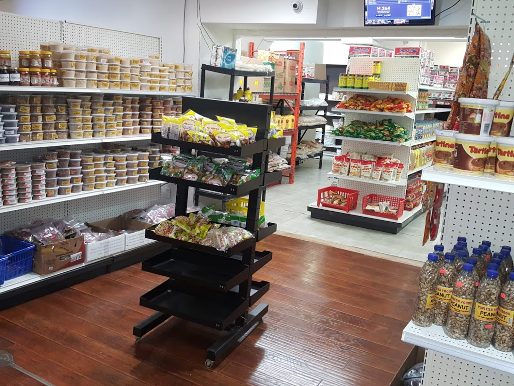 Payless African Market | convenience store | 875 Hamilton Rd, London, ON N5Z 1V8, Canada | 5192045422 OR +1 519-204-5422