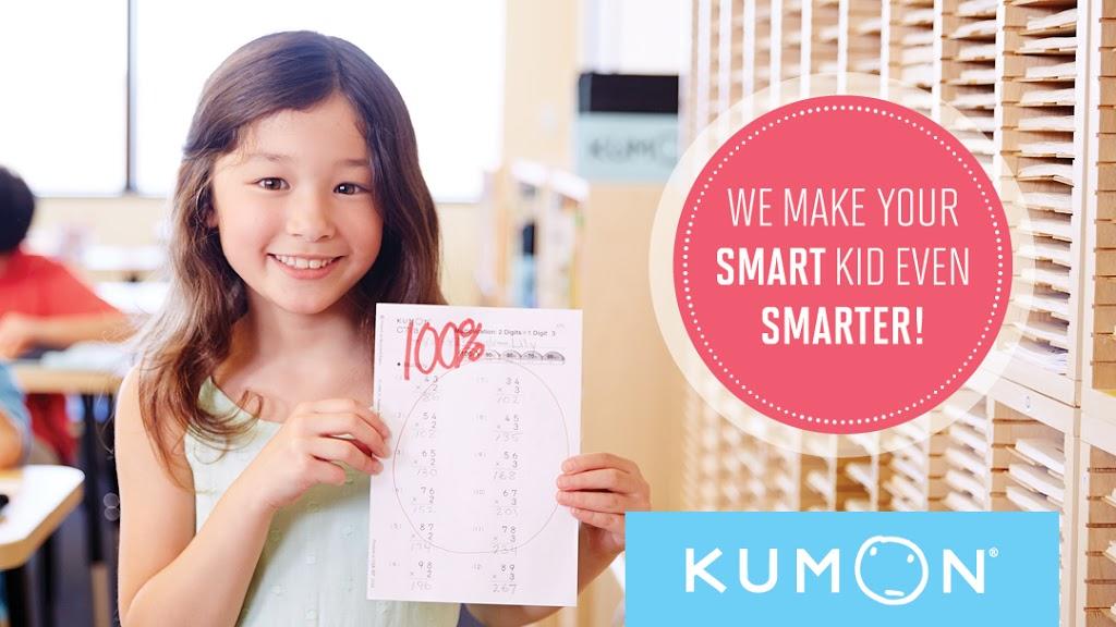 Kumon Math & Reading Centre | school | 13 Fisherman Dr #5, Brampton, ON L7A 2X9, Canada | 9057963033 OR +1 905-796-3033